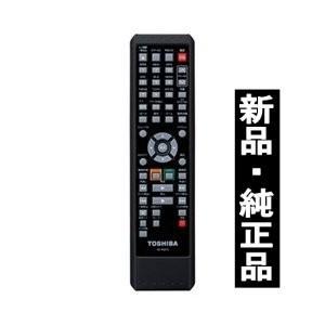 《在庫あり》SE-R0370 ゆうパケット250円発送可 新品純正 東芝 レコーダー用リモコン kaishindk