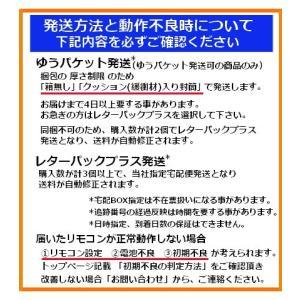 《在庫あり》SE-R0370 ゆうパケット250円発送可 新品純正 東芝 レコーダー用リモコン kaishindk 02