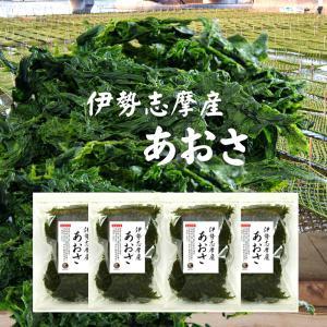 あおさ 100g×4袋 三重県 伊勢志摩 あおさ海苔