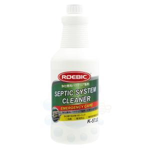ロービックK-57JD[初期処理、緊急用] 946ml 浄化槽用バクテリア製剤シリーズ!|kaiteki-club