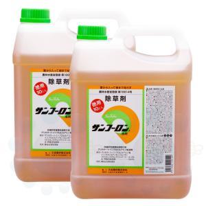 【お買い得2本セット】サンフーロン液剤 10L×2本セット グリホサート【送料無料】 kaiteki-club