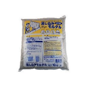 流し込みモルタル 10kg×2袋【代引・他の商品同梱不可】 kaiteki-club