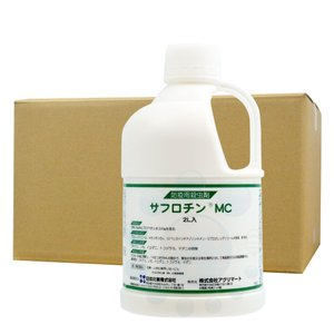 【お買い得!ケース購入】サフロチンMC 2L×2本 防除用殺虫剤 [第2類医薬品]|kaiteki-club
