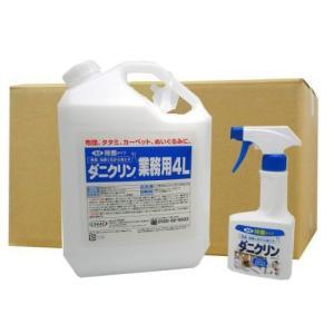 ダニ忌避 UYEKIダニクリン除菌タイプ業務用4L×3本ケース|kaiteki-club
