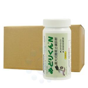 農大式簡易土壌診断キット みどりくん N  4本セット[20枚×4本]|kaiteki-club