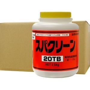 スパクリーン20TB 風呂水専用塩素剤 2.5kg×4缶 浴室 公衆浴場 消毒|kaiteki-club