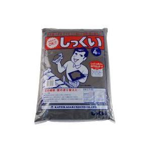 しっくい [黒] 4kg×5袋【代引・他の商品同梱不可】|kaiteki-club