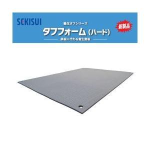 セキスイ タフフォーム[ハード] 5枚入り/ケース [J5M5116]【代引き・返品・同梱不可・ケース販売】|kaiteki-club
