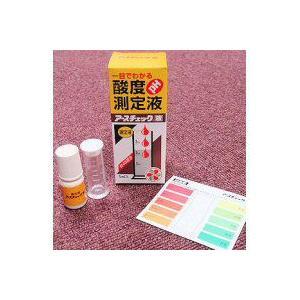 住友化学園芸  アースチェック液 5ml×60箱/ケース 一目でわかる酸度pH測定液! kaiteki-club