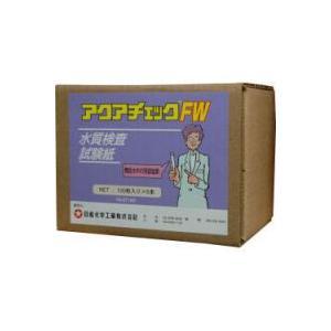 機能水 水質検査 日産アクアチェックFW 6本セット[100枚×6本] 【送料無料】|kaiteki-club