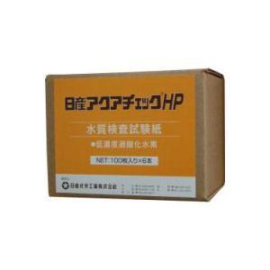 低濃度過酸化水素測定紙 アクアチェックHP 6本セット[100枚×6本] 【送料無料】|kaiteki-club
