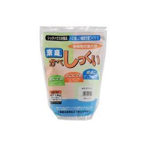 家庭化学工業 京庭かべしっくい [カラーNO.3 ホワイト] 1.8kg×6袋【代引・他の商品同梱不可】|kaiteki-club