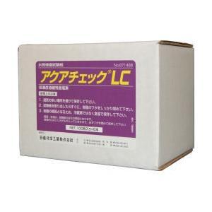 アクアチェックLC 100枚入×6本【お買い得ケース購入!送料無料】 低濃度遊離残留塩素測定|kaiteki-club