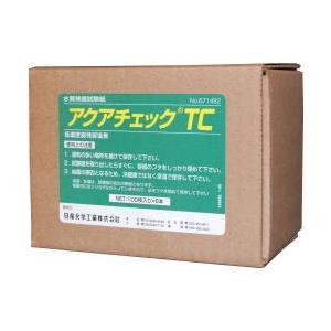 アクアチェックTC 100枚入×6本【お買い得ケース購入!送料無料】低濃度総残留塩素測定|kaiteki-club
