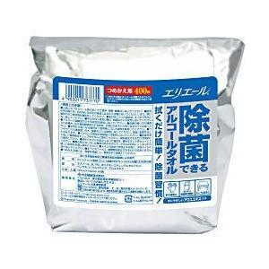 エリエール 除菌できるアルコールタオル大容量タイプ 詰替用 400枚×8個/ケース 大王製紙|kaiteki-club