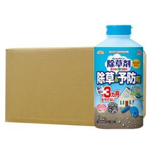 アースガーデン おうちの草コロリ除草&予防粒 1.2kg×8本  [非農耕地用] アース製薬