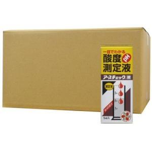 住友化学園芸 アースチェック液 5ml×10個 土壌酸度(pH)調整 kaiteki-club
