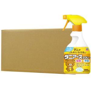 ダニ ノミ駆除 ダニアーススプレー ソープの香り 300mL×10本 アース製薬 [防除用医薬部外品]|kaiteki-club