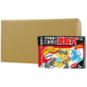 ネズミ激取れBOX 2個入×12個|kaiteki-club