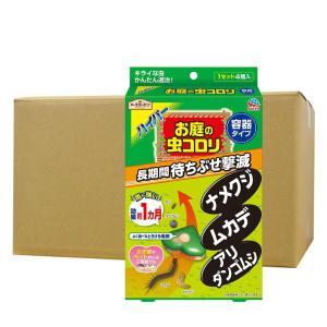 【お買い得ケース購入送料無料】 アースガーデン...の関連商品9
