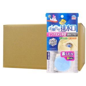 らくハピ お風呂の排水口用 ピンクヌメリ予防 防カビプラス×18個 アース製薬