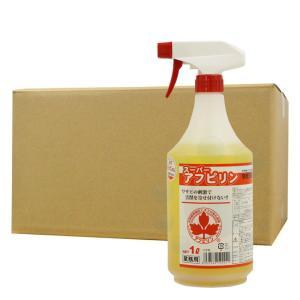 【お買い得ケース購入】スーパーアフピリン忌避剤 1L×20本 [小動物忌避用]|kaiteki-club