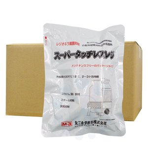 スーパータッチレスレジ(20個/ケース)|kaiteki-club