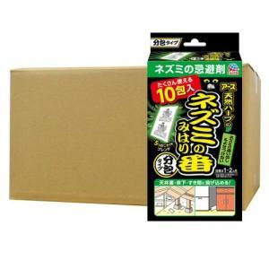 ネズミのみはり番 分包タイプ10包×20箱 アース製薬|kaiteki-club