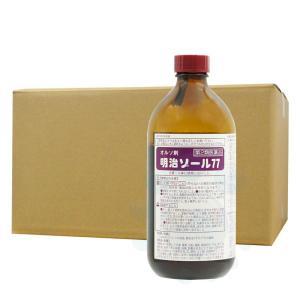 ウジ 殺し 明治ゾール77 500g×20本 [第2類医薬品] オルソ剤 kaiteki-club