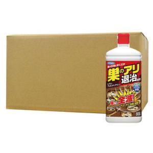 巣のアリ退治 液剤 800ml×20個 アリ用殺虫剤 蟻の巣駆除|kaiteki-club