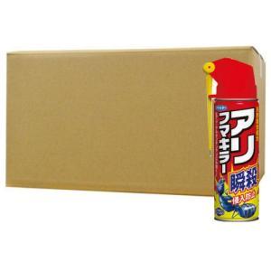アリフマキラー450ml×20本|kaiteki-club