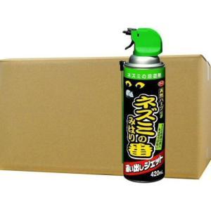 【お買い得ケース購入】ネズミのみはり番 追い出しジェット 420ml×20本 ネズミ忌避剤 アース製薬|kaiteki-club