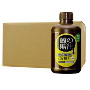 菌の黒汁 500ml×20本【ヤサキ・有機JAS対応・菌体資材・土壌改良・成育促進】|kaiteki-club