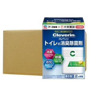 クレベリン トイレの消臭除菌剤 グレープフルーツの香り 100g×20個 アース製薬|kaiteki-club