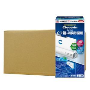クレベリン くつ箱の消臭除菌剤×20個 アース製薬|kaiteki-club