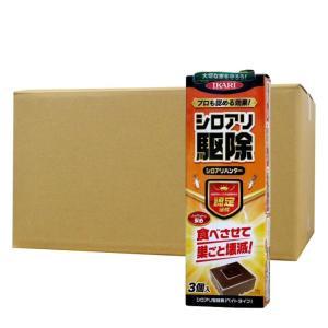 【商品名】シロアリハンター  【容量】3個入り×24箱 【サイズ】68×68×30mm 【有効成分】...