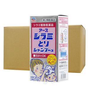 アース製薬 アースシラミとりシャンプー 100ml×25本 [第2類医薬品]|kaiteki-club