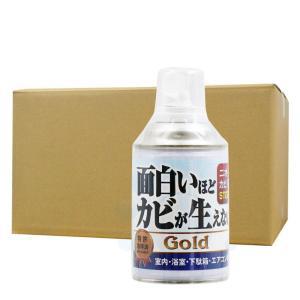 面白いほどカビが生えない 200ml×30本|kaiteki-club