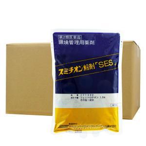 【お買い得ケース購入送料無料】 スミチオン粉剤「SES」500g×40袋【第2類医薬品】 kaiteki-club
