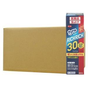 虫よけ サラテクトミスト リッチリッチ30 60ml×40本 アース製薬 [第2類医薬品]|kaiteki-club
