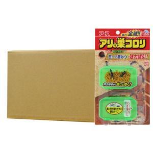 アリの巣コロリ [2.5g×2個]×40個 ア...の関連商品1
