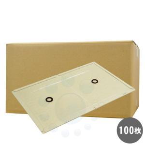 ねずみ駆除 粘着シート ねずみ捕り 業務用ネズミ捕りEL 100枚 お得なケース購入♪|kaiteki-club