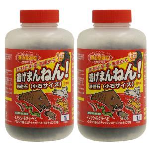 【2個買えば送料無料】   動物忌避剤 逃げまんねん!小石サイズ 1L×2 【送料無料】|kaiteki-club