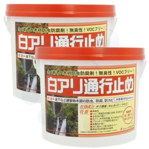 【2缶買えば送料無料】 白アリ通行止め 450g×2缶 シロアリ・キクイムシ対策|kaiteki-club