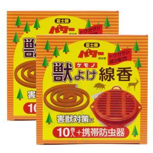 パワー森林香 獣よけ線香 10巻・携帯防虫器セット×2箱セット|kaiteki-club