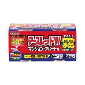 【商品名】アースレッドW ノンスモーク霧タイプ 9-12畳用 [第2類医薬品] 【内容量】150mL...