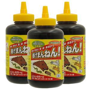 【お買い得3本セット】ムカデ モグラ ヘビ 忌避剤 逃げまんねん!1L×3本[猫、ネズミ、コウモリ、鹿、猪対策]|kaiteki-club