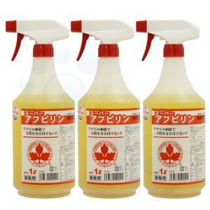【お買い得3本セット】スーパーアフピリン忌避剤 1L×3本 [小動物忌避用]|kaiteki-club