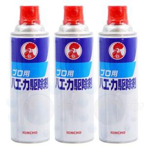 【商品名】KINCHO プロ用ハエ・カ駆除剤 【内容量】480ml×3本  【有効成分】d-T80-...