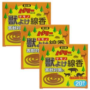 強力煙の力で動物を追い払う!パワー森林香 獣よけ線香 20巻×3箱 害獣対策に!|kaiteki-club
